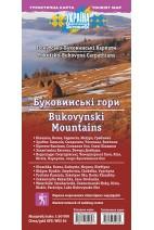 """Карта """"Буковинські гори. Покутсько-Буковинські Карпати"""""""