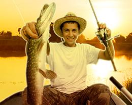 Риболовля